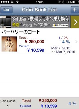 スクリーンショット 2015-03-07 17.16.47