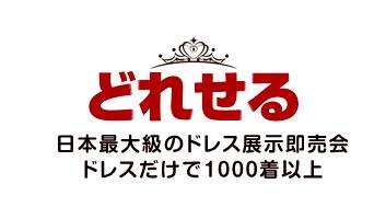 スクリーンショット 2015-04-18 21.43.02