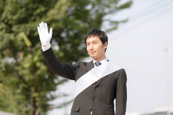 https---www.pakutaso.com-assets_c-2015-05-OOK86_senkyoPR-thumb-1000xauto-15763