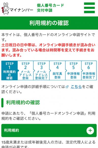 (件名なし)_-_yurikakawazoe_gmail_com_-_Gmail