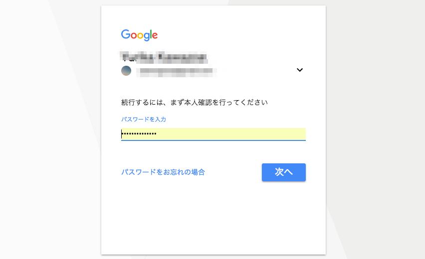 Google_AdWords