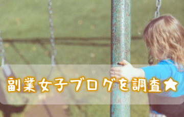 PhotoScape_X