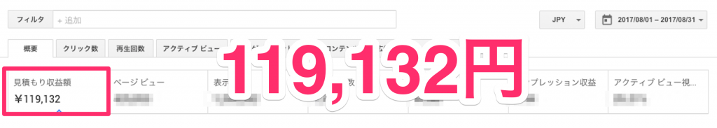 Google_AdSense_png