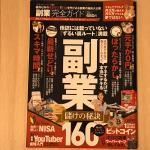 IMG_0970_JPG