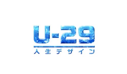 u29_-_Google_検索