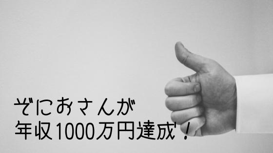 藤本さん (1)